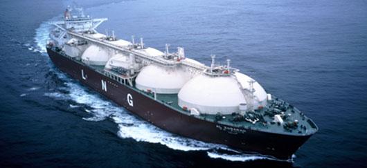 Pays exportateurs de GNL