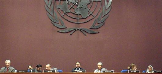 La première phase du protocole de Kyoto s'achève fin 2012 et la prolongation de ce dernier est en discutée, notamment à l'occasion de la COP de Doha. (©2012 COP18/CMP8 Doha Qatar)