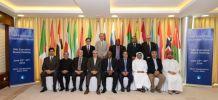 Forum des Pays Exportateurs de Gaz