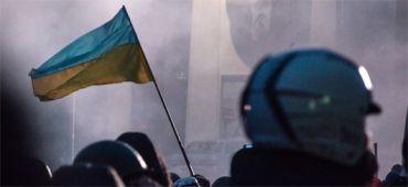Gaz en Ukraine